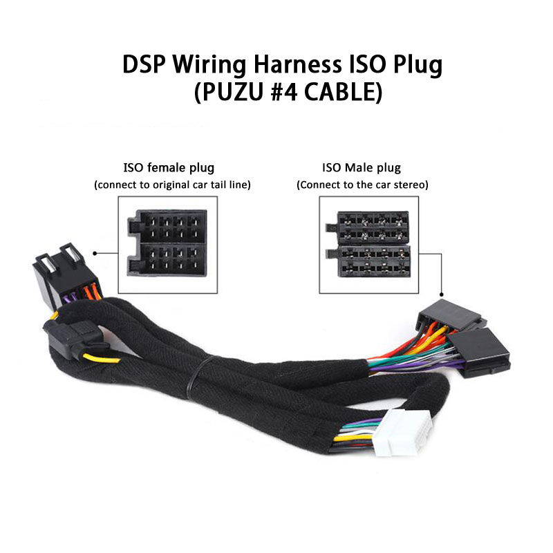 PUZU #4 ISO DSP wiring harness Cable